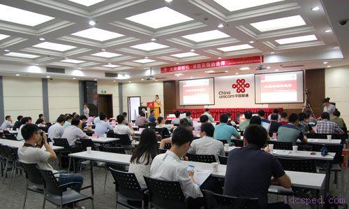 广东数据中心——广东主机托管、广东主机租用首选idc服务商